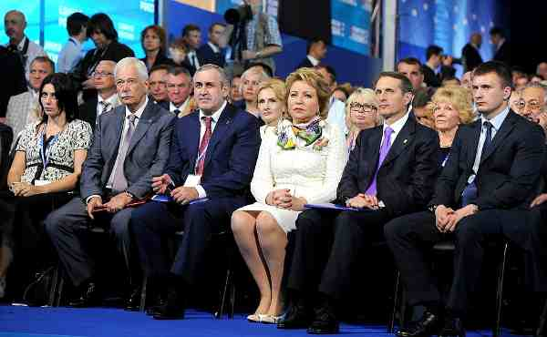 The 15th Congress of the United Russia party