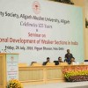 Are Muslims of India Getting the Right Education?