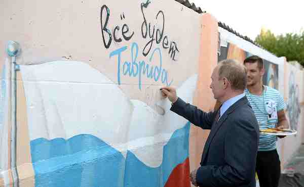 Vladimir Putin Attends Tavrida Youth Forum