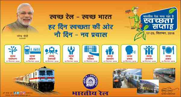 Swachhta Saptah for Swachh Rail Launched in New Delhi