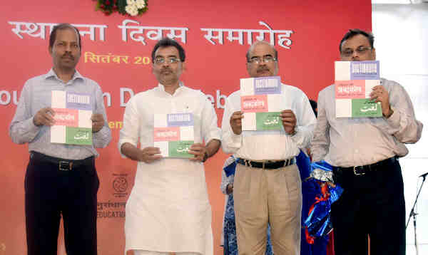 Upendra Kushwaha releasing the publication at the 56th NCERT foundation day celebrations, in New Delhi on September 01, 2016