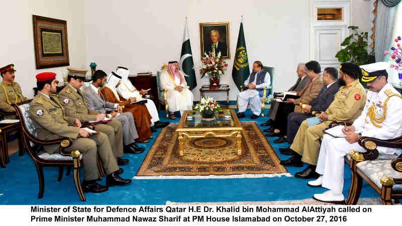 Pakistan to Help Qatar Fight Terrorism