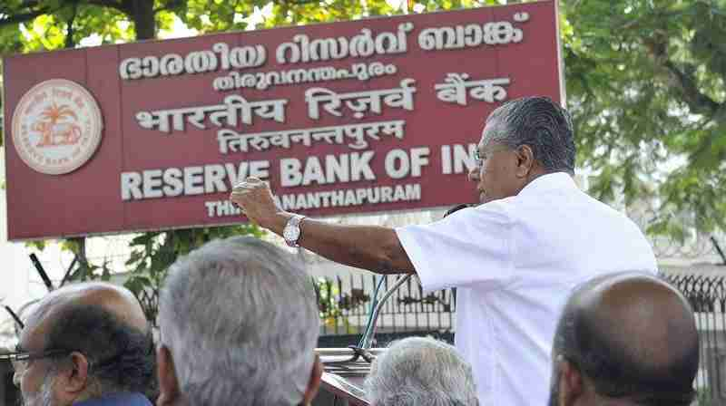 Vijayan Pinarayi of Kerala has become the first CM to sit on dharna to protect people from Modi's demonetization policy.