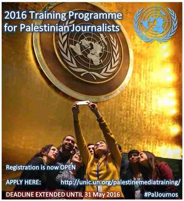 UN Hosts Training Programme for Palestinian Journalists