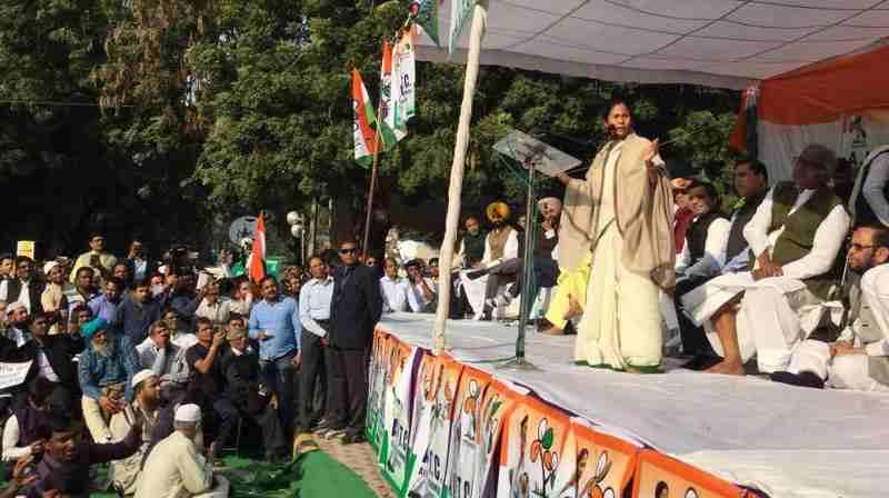 Mamata Banerjee at Jantar Mantar in Delhi on November 23, 2016