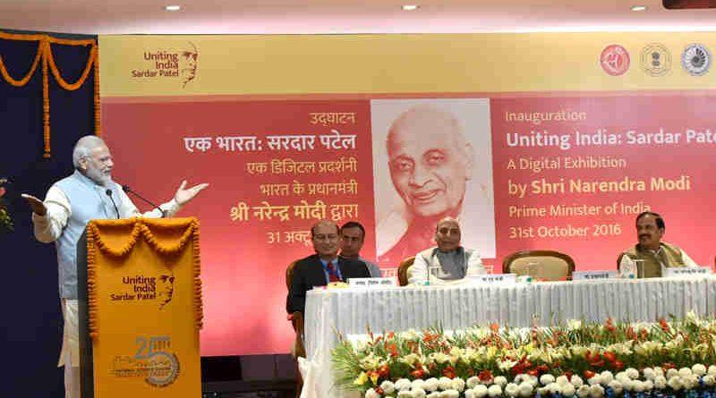 "Narendra Modi addressing the gathering at the inauguration of the digital exhibition - ""Uniting India: Sardar Patel"", on the occasion of Rashtriya Ekta Diwas, in New Delhi on October 31, 2016"