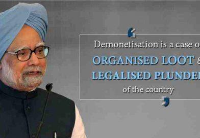 PM Modi Unleashed Tax Terror in India: Says Manmohan Singh