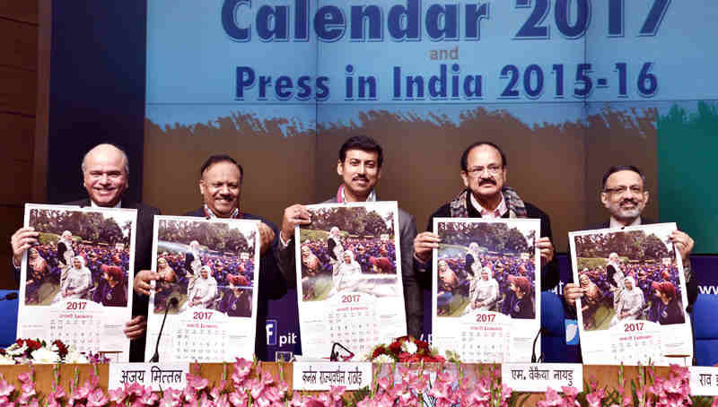 "M. Venkaiah Naidu releasing the Government of India Calendar-2017 with the theme ""Mera Desh Badal Raha Hai, Aage Badh Raha Hai"", in New Delhi on December 22, 2016"
