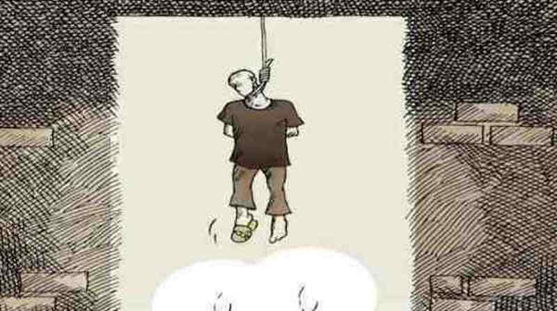 Death Sentence. Photo: Amnesty