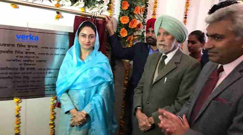 Union Minister for Food Processing Harsimrat Kaur Badal with Amarjit Singh Sidhu, Chairman, MILKFED and Manjit Singh Brar, MD, MILKFED