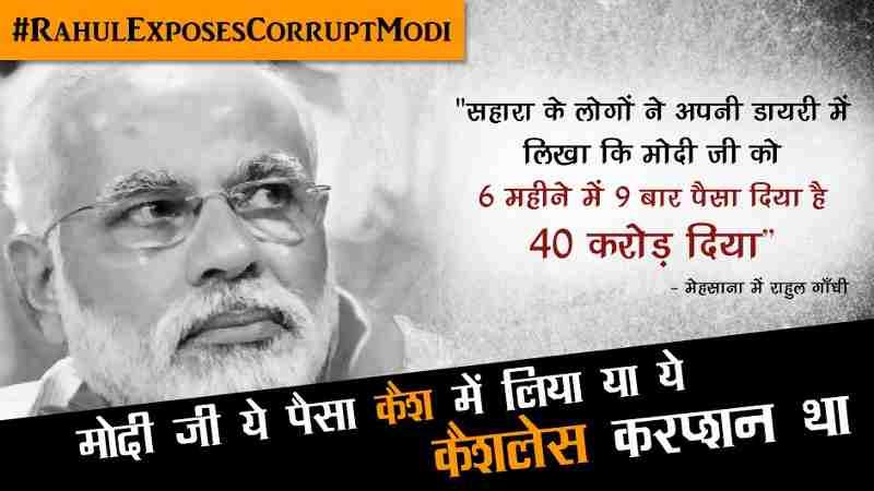 Rahul Gandhi Says PM Narendra Modi Is Corrupt. So What?