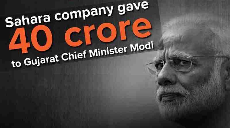 Narendra Modi Corruption Case: What Is the Truth?