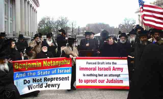 Orthodox Jews Protest Near the White House