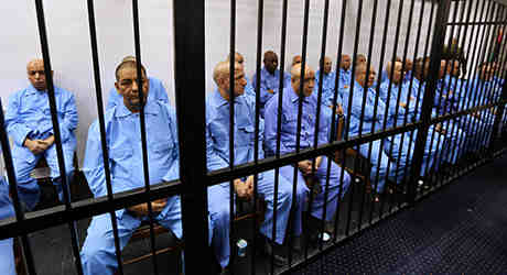 Gaddafi Regime Trial
