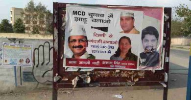 Defacing of City Walls Begins for MCD Election in Delhi