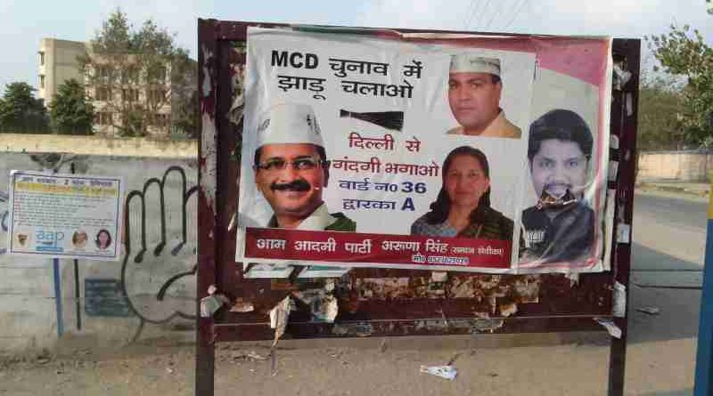 Defacing of City Walls Begins for MCD Election in Delhi. Photo of February 2017 by Rakesh Raman