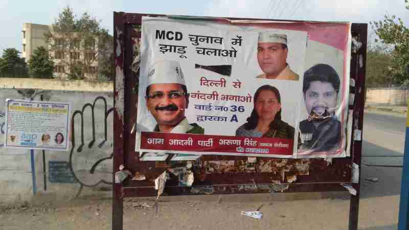 MCD Election in Delhi. Photo of February 2017 by Rakesh Raman