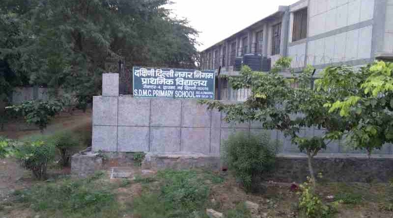 A government school in Delhi which is mere a building without proper education.