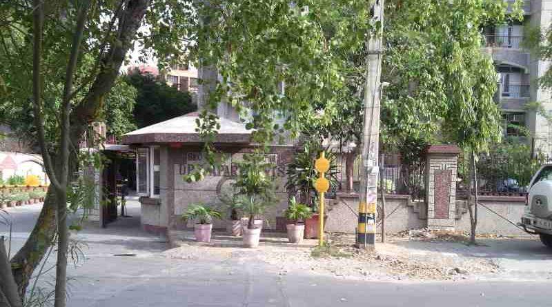 DPS Cooperative Group Housing Society, Sector 4, Dwarka, New Delhi