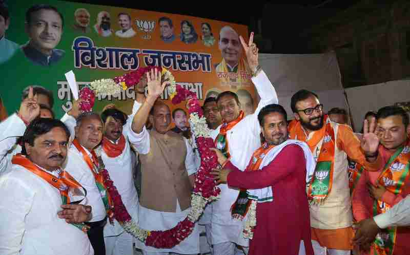 Rajnath Singh in MCD Election Campaign on April 20