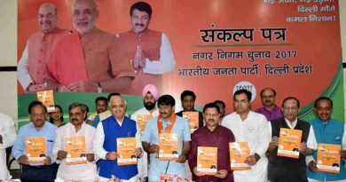 Delhi BJP Issues Sankalp Patra for MCD Election