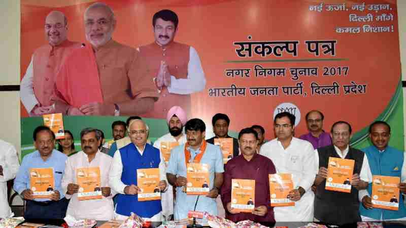 Delhi BJP Issues Sankalp Patra for MCD Election