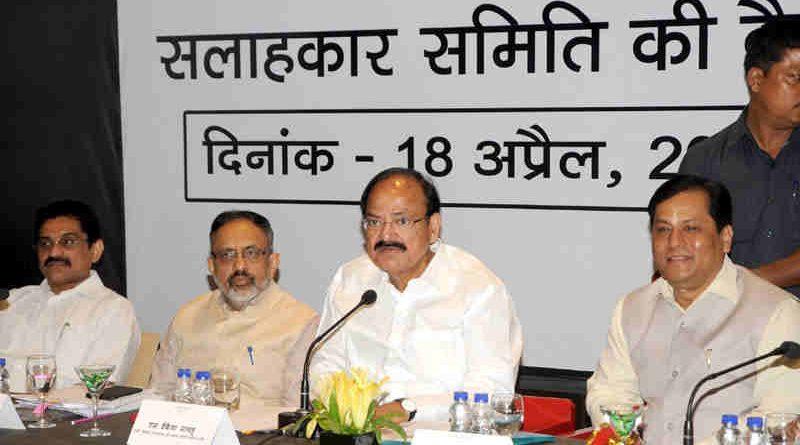 Venkaiah Naidu Announces Film Institute for Arunachal Pradesh
