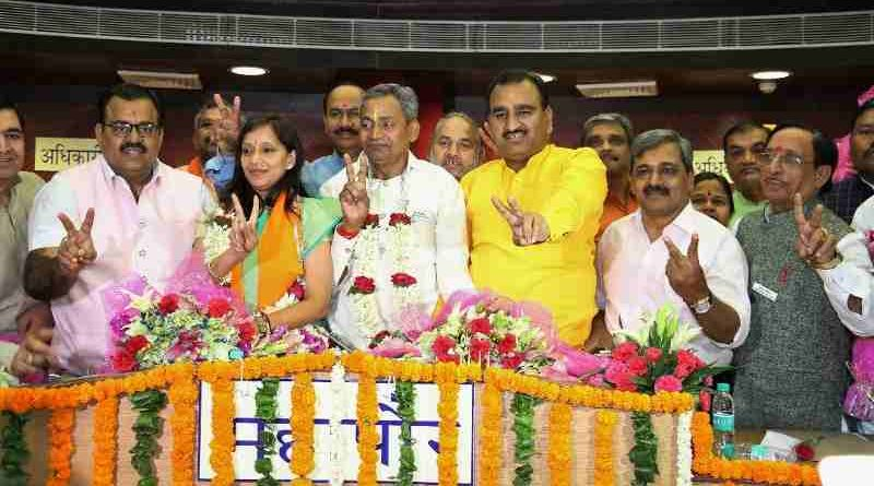 BJP Announces New Team for North Delhi Municipal Corporation