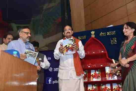 An Indian minister M. Venkaiah Naidu today released a set of books titled 'Swachh Jungle ki kahani – Dadi ki Zubani'