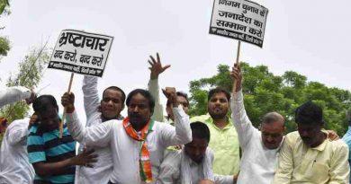 Delhi BJP held a demonstration on Wednesday near Delhi Vidhansabha complex against the Arvind Kejriwal government.