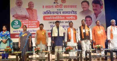Delhi BJP Celebrates 3 Years of Nanrendra Modi Government
