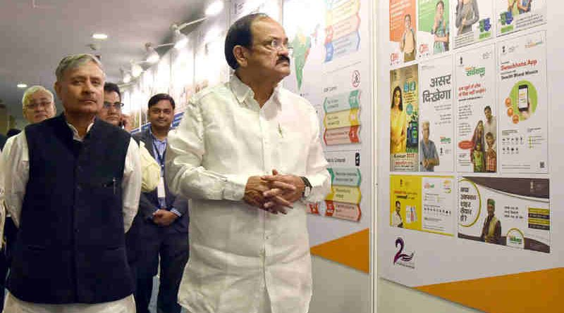 M. Venkaiah Naidu visiting after inaugurating an exhibition on Smart Cities, at the National Workshop on Urban Transformation, in New Delhi on June 23, 2017