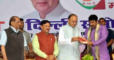 Finance Minister Arun Jaitley Addresses GST Delhi Sambodhan