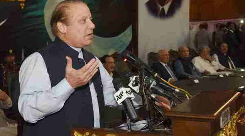 Former Pakistan Prime Minister Nawaz Sharif (file photo). Photo: Pakistan PM Office