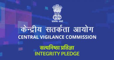 Central Vigilance Commission (CVC)