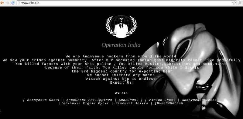 All India Bank Employees Association Website Hacked