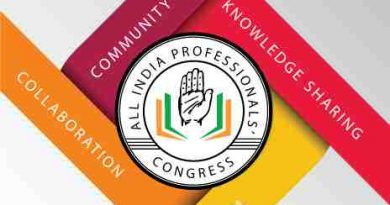 All India Professionals' Congress