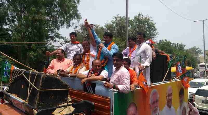 BJP Campaign for Bawana Election