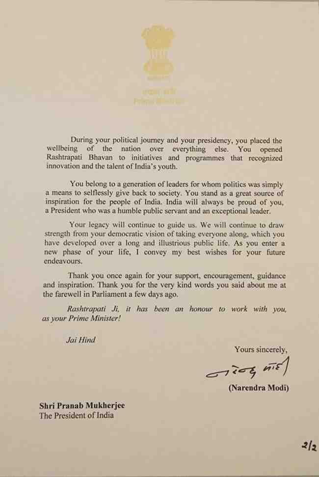 Modi's Letter to Mukherjee