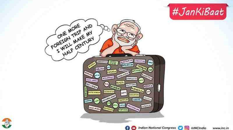 Congress Depicts PM Modi as Cartoon in New #JanKiBaat Series