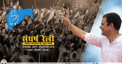 Rahul Gandhi to Address Sangharsh Sabha in Maharashtra