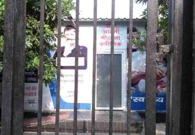 Arvind Kejriwal's Mohalla Clinics Fall Sick in Delhi