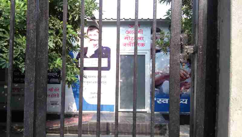 Mohalla Clinics are mostly locked and when they open they fail to provide proper medical treatment. Photo: Rakesh Raman