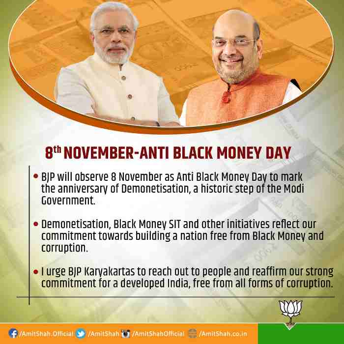 BJP to Observe Anti Black Money Day