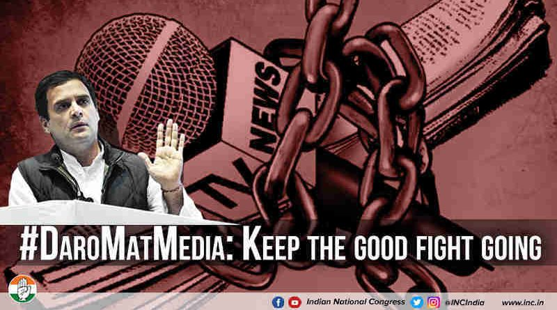 #DaroMatMedia: Keep the Good Fight Going - Rahul Gandhi