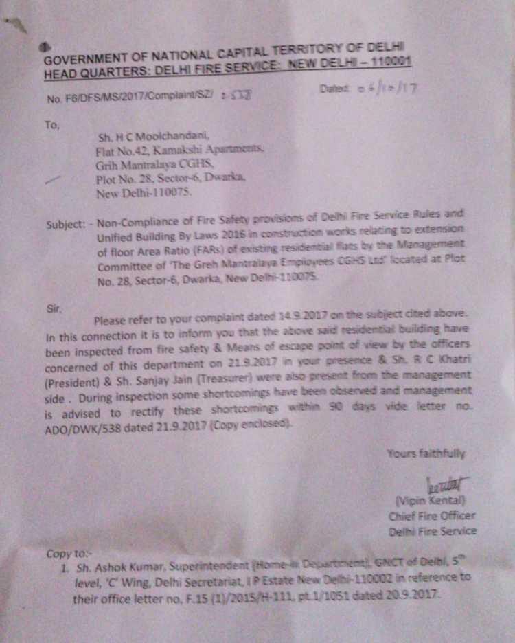 Kamakshi Case: Objections by Delhi Fire Service