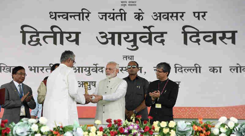 Narendra Modi at an event to dedicate first ever All India Institute of Ayurveda to the nation, on the occasion of 2nd Ayurveda Day, in New Delhi on October 17, 2017. Photo: Press Information Bureau