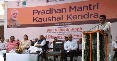 Pradhan Mantri Kaushal Kendra