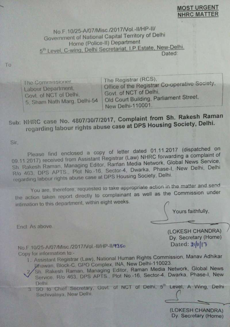 Letter from Home (Police) Department regarding Labour Rights Abuse case at DPS CGHS. The DPS CGHS MC is trying to avoid this case by giving false information.