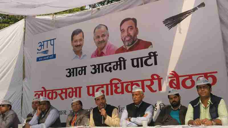 Aam Aadmi Party Launches Campaign for Lok Sabha Election 2019